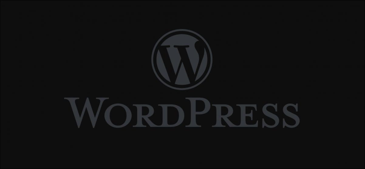 WordPress Logo Dark Mode
