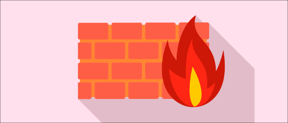 Firewall illustration