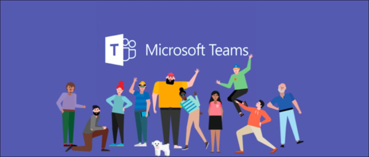 Microsoft Teams logo cartoon