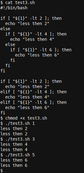 elif conditional statement example with two different implementations